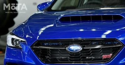 【スバル最新納車情報】最短納車はインプレッサ、注目の新型アウトバックは最速で12月! レヴォーグはまもなくオーダーストップに