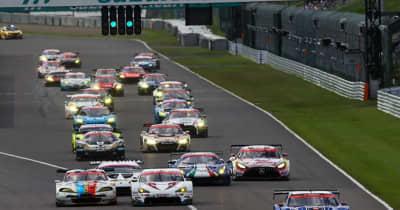 2021 スーパーGT第5戦スポーツランドSUGO『SUGO GT 300km RACE』参加条件
