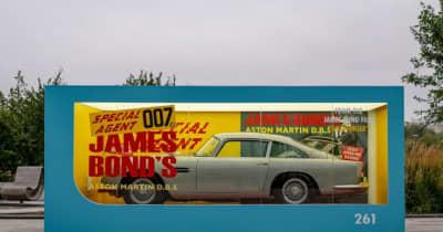 アストンマーティン、映画007最新作のキャンペーンを開始。ロンドン中心部でDB5のレプリカを展示