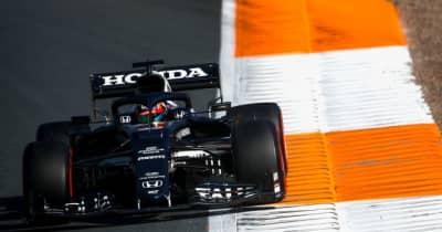 【角田裕毅F1第13戦密着】Q1のタイヤ戦略が奏功。4戦ぶりのQ2進出に「成長を感じるセッションだった」