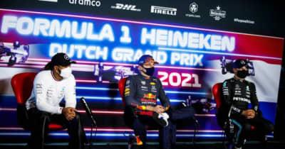 F1第13戦オランダGP予選トップ10ドライバーコメント(2)