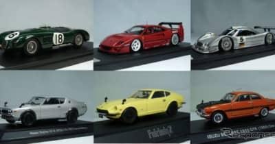 歴代GT-Rなど掲載、モデルカー蒐集家の愛蔵品販売サイトがリニューアル