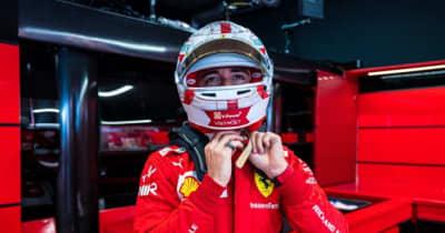 ルクレール「まずまずのパフォーマンス。正しい選択をしてダブル入賞を達成」フェラーリは選手権3位に浮上/F1第13戦