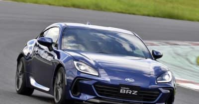 【試乗】新型『BRZ』は「スポーツカーである以前にスバル車」なのだと実感した