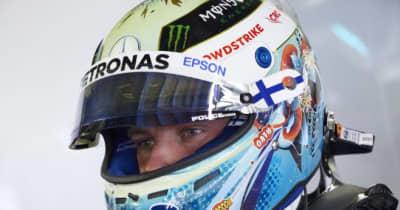 「来年僕を待ち受ける新しいチャレンジが楽しみだ」ボッタス、新天地アルファロメオF1での活躍を誓う