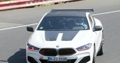 謎のBMW M8 プロトタイプ、その正体は新型スーパーカーなのか?
