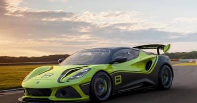 ロータス、GT4マーケット向けに『エミーラGT4』を発表。2023年の本格デリバリーを目指す