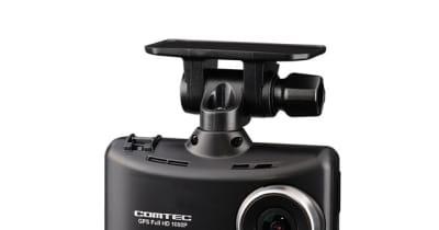 低価格ながら高画質の1カメラドラレコ発売へ