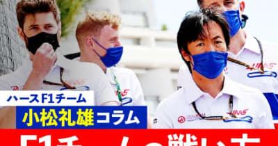 【F1チームの戦い方:小松礼雄コラム第13回】説明不足が招いたニキータの不信感。ドライバー間の取り決めを見直しへ