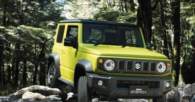 ただ安いだけじゃない! あえて乗りたい「ジムニー」「ヤリス 1.5 MT」「N-VAN」…200万円以内で買える厳選新車3選!
