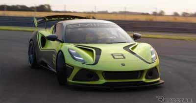 ロータス新型車「エミーラ」「GT4」発表、エンジンはトヨタ製V6