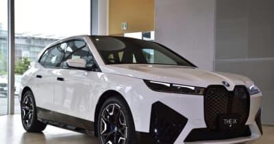 BMWからSUVの新型EV「iX」日本初公開! 正式発売前に個性的過ぎる外装デザインを写真で紹介