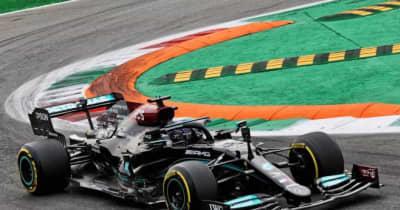 イタリアGP FP1:ミディアムで走り続けたハミルトンが首位。アルファタウリ・ホンダの角田は14番手