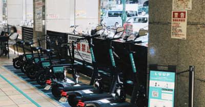 大阪都心駅に電動マイクロモビリティのシェアリングポート設置