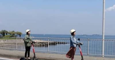 神奈川・三浦市で電動キックボードのシェアサービス開始…11日から