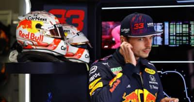 フェルスタッペン予選3番手「可能な最大の結果を出した。メルセデスにプレッシャーをかけていく」/F1第14戦
