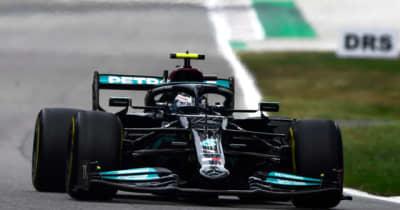 F1イタリアGP、メルセデスのボッタスが予選レースのポールを獲得