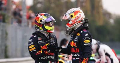 フェルスタッペンを助けたペレス、自身は予選9番手「ロングランは速いと思うからレースが楽しみ」/F1第14戦