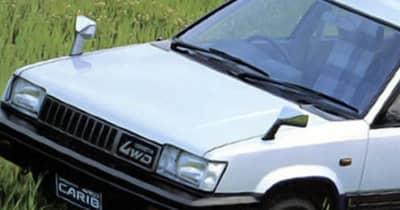 新型カローラクロスだけじゃない! トヨタがかつて発売していたステーションワゴンベースのクロスオーバーSUVモデル3選