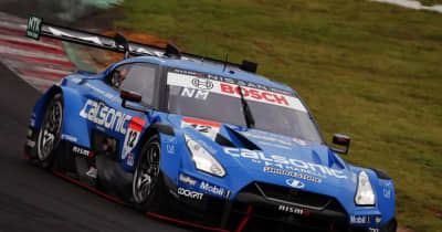 【GT500コースサイドチェック】SPアウトはカルソニック IMPUL GT-R速し。朝と予選で様子は一変
