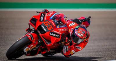 【順位結果】2021MotoGP第13戦アラゴンGP MotoGP予選総合