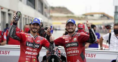 MotoGP第13戦アラゴンGP:ドゥカティのバニャイア、レコードブレイクのタイムで今季2度目のポール獲得