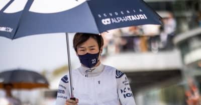 角田裕毅、他車と接触も最後尾から挽回「良いスタートを切ったのに残念。決勝で入賞目指す」/F1第14戦スプリント予選