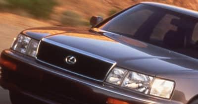 レクサス 初代LS(初代セルシオ)は世界のメーカーに影響を与えた傑作だった! 一体初代LSは何がスゴかったのか!