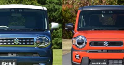 新型ワゴンRスマイル、ハスラーと各部の違いを徹底比較