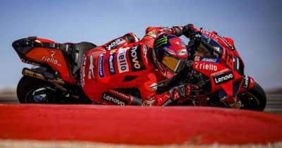 バニャイアが初優勝を飾る【順位結果】2021MotoGP第13戦アラゴンGP MotoGP決勝