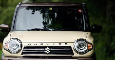 スズキ ハスラーが人気車種になれたワケとは! その答えは安すぎる価格設定と豊富なカラーバリエーションにあった