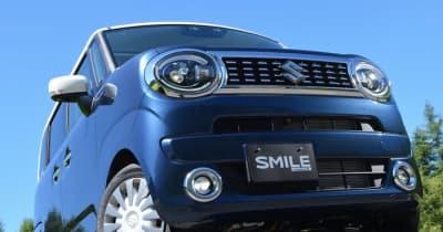 スズキ 新型ワゴンRスマイルの登場で軽自動車市場は変わる! 今後メインとなるのはハイトワゴンのスライドドアモデルたちだ