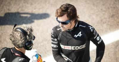 アロンソ「苦手のモンツァでダブル入賞。次は大量得点を目指して戦いたい」アルピーヌ/F1第14戦決勝