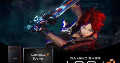 iiyama PC LEVEL∞、GeForce RTX™ 3070  GeForce RTX™ 3060搭載 ブレイドアンドソウル 推奨パソコンを発売