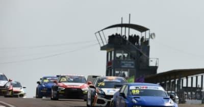 ゲスト参戦のWTCRレギュラー、ウルティアのリンク&コーがポール・トゥ・ウイン/TCR南アメリカ第3戦