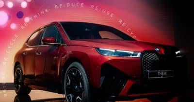 BMW、新世代の「iDrive」を新型電気自動車「iX」に搭載