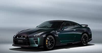 日産 GT-R 2022年モデル発表、走り追求の「T-スペック」設定