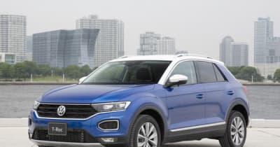【VW T-Roc 新型試乗】かわいいのに吸い付くような走り、ギャップに萌え萌えである…岩貞るみこ