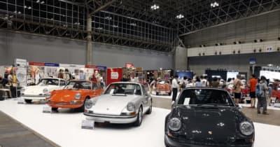 謎の中古車価格「ASK」や「応談」で問われていたのは、購入者側の意識だった!