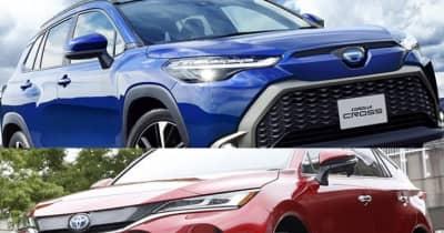 【トヨタ 新型カローラ クロスとハリアー比較】価格はまさかの同じ! 先進装備や内装の快適性などトータルで考えれば新型カローラ クロスに軍配