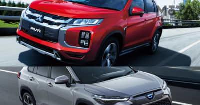 話題の新型SUV「カローラクロス」、ホンダ ヴェゼルよりもど真ん中のライバルは「三菱 RVR」だった!