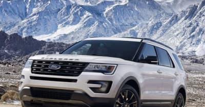 フォードを新車で買う 正規並みのサービスで購入可能なディーラーが存在した