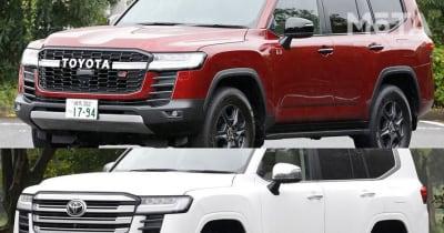 豪華内装の標準モデルと精悍なGRスポーツ、2つのトヨタ 新型ランドクルーザー300の違いを写真でチェック!