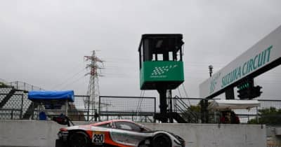 スーパー耐久第5戦鈴鹿の予選日は台風14号接近のためタイムスケジュールが変更に