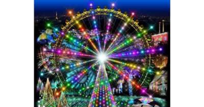 イルミネーションと東京の大夜景を見に行こう! 「よみうりランド ジュエルミネーション」が今年も開催