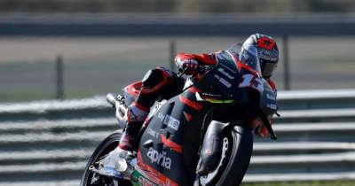 【タイム結果】2021MotoGP第14戦サンマリノGP フリー走行1回目