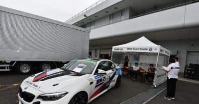 スーパー耐久ST-1でもその性能を証明済み。BMW M2 CSレーシングをパドックでアピール中
