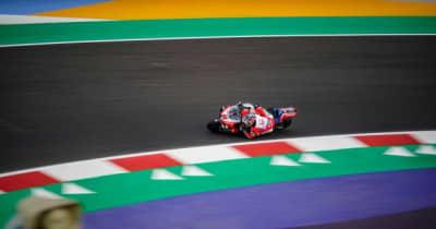 【タイム結果】2021MotoGP第14戦サンマリノGP フリー走行2回目