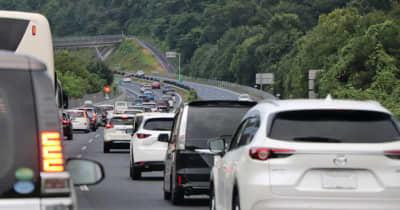 2021年シルバーウィークの渋滞はどうなる!? 緊急事態宣言と台風接近で出足は遅め、ただし後半は首都圏含む各地での渋滞も[渋滞予想]