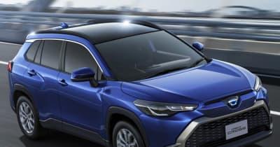 新型カローラ クロス、ハイブリッド人気が予測されるも、ガソリンモデルでダイナミックフォースエンジン搭載や四駆設定を求む声【みんなの声を聞いてみた】